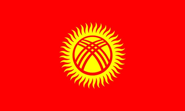флаг Кыргызстана
