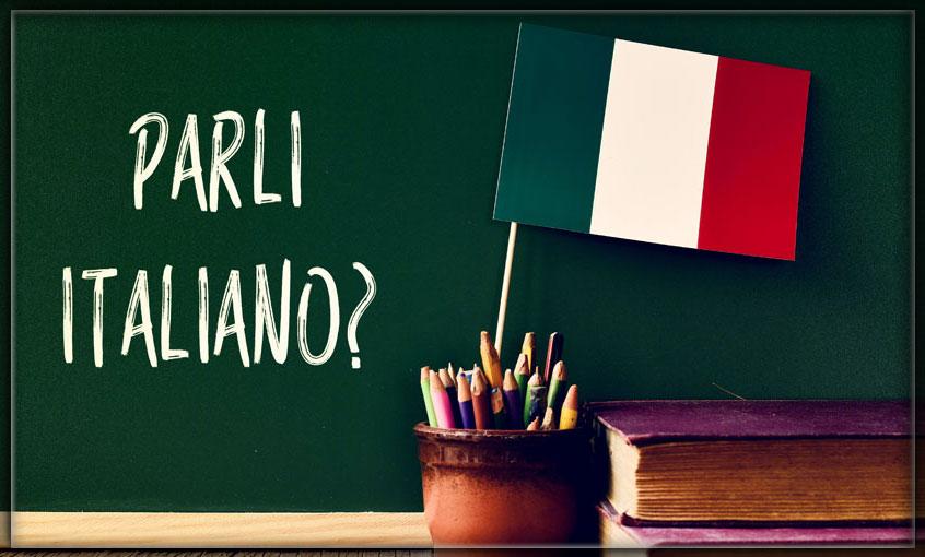 Языки Италии