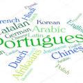 Языки в Кабо-Верде