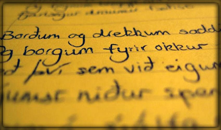 Языки Исландии