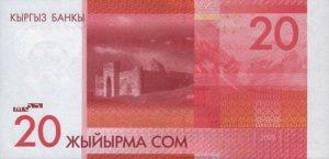 20 киргизских сомов