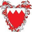 герб Бахрейна