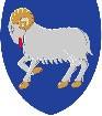 герб Фарерских островов