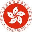 герб Гонконга