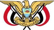 герб Йемена