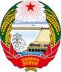 герб КНДР