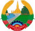 герба Лаоса