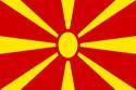Македония-флаг
