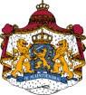 герба Нидерландов