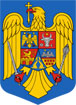 герб Румынии