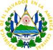 герб Сальвадора