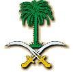 герб Саудовской Аравия