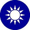 герб Тайваня