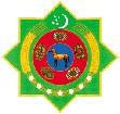 герб Туркменистана