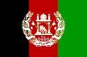 Афганистана флаг